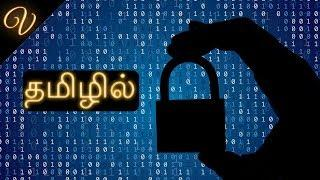 ????LIVE - Hacking, Privacy and Security (தமிழ்/Tamil) | #Visaipalagai